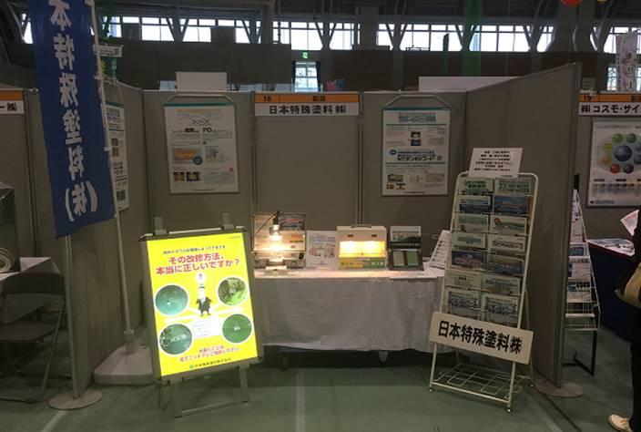 hiratsukatekunofua2016-003.jpg
