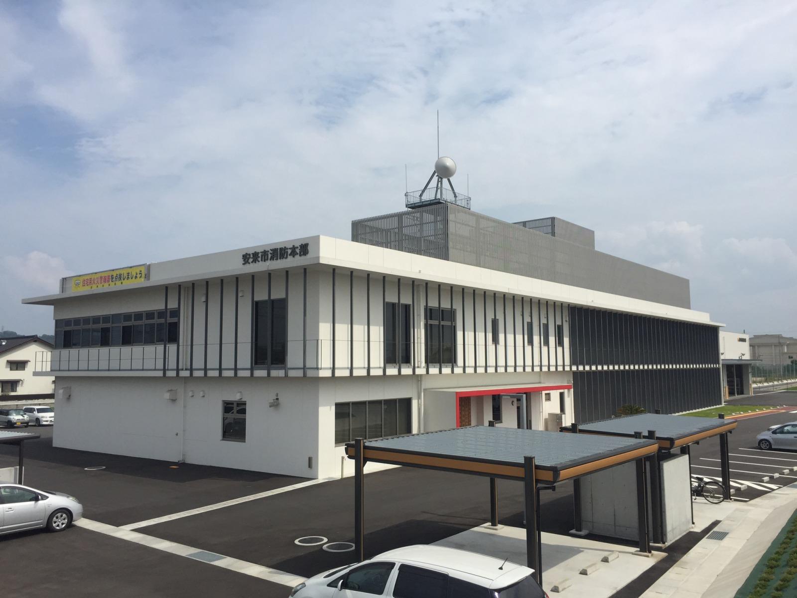 安来消防署(島根県)